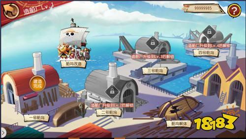 《航海王 启航》2.0:专属战船与你并肩作战
