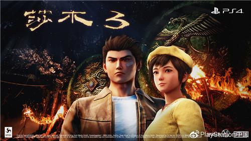 PlayStation ChinaJoy 前夜祭解开神秘面纱