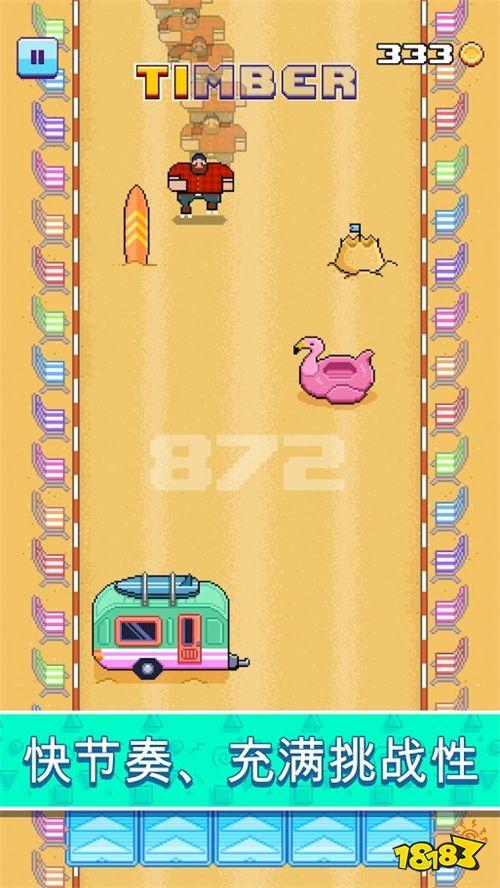 像素风跑酷游戏《疯狂轮滑》 锻炼你的反应能力!