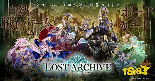 卡牌结合桌游 即时战略《Lost Archive》正式公开