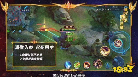 峡谷放狗小能手 根源之目—杨戬S16实战攻略