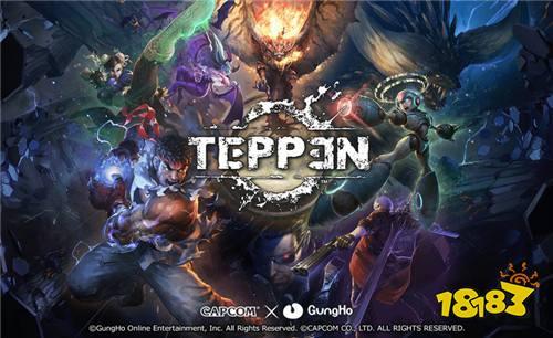 卡牌对战游戏《TEPPEN》8月8日将举行媒体发布会