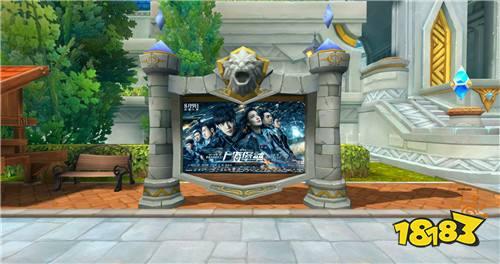 盛大庆典,奇幻巨献,万王之王3D携手上海堡垒升级暑假惊喜