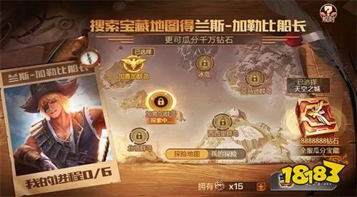《魂斗罗:归来》周年庆:多重福利震撼来袭!