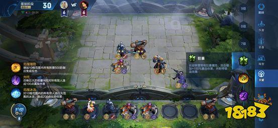 王者模拟战多少经验可以升级 升级所需经验一览