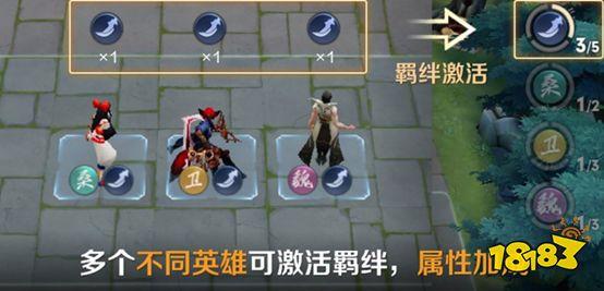新系统万象天工上架体验服 王者模拟战正式上线