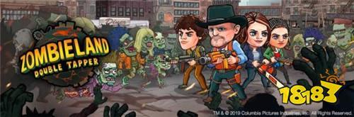 人气丧尸电影《尸乐园2》改编RPG手游预约开始