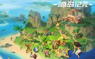 《海岛纪元》测评:一丢丢沙盒的养老游戏,自由自在的岛屿生活