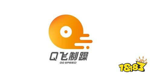 QQ飞车手游罗志祥合作歌曲《星舞者》强势来袭