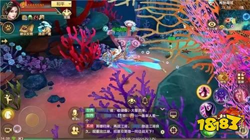 探秘海底世界 《天龙八部》神秘海域地图一日游