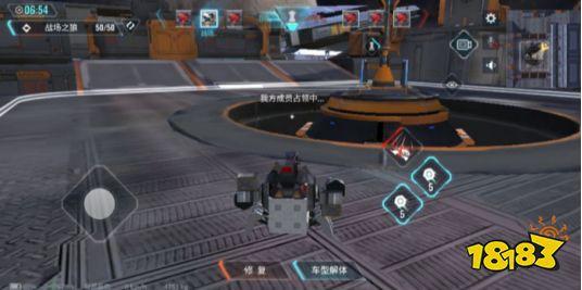 重装上阵测评:科幻+射击+沙盒模式,让你体验不一样的战车竞技