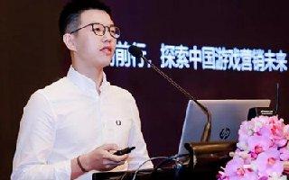 腾讯广告张菡:探索中国游戏营销未来