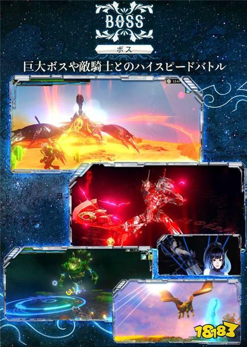 3D动作RPG手游《Cresa Mars Story》8月11日上架