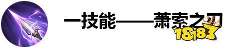 8月15日正式服更新 新英雄马超 万象天工正式上线