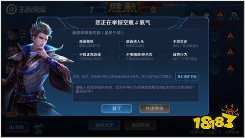 8月15日正式服更新 新英雄马超|万象天工正式上线