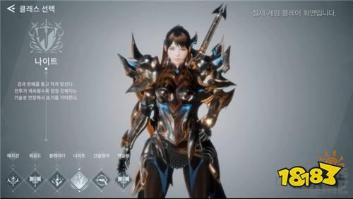 MMORPG手游《V4》放出试玩视频及职业相关介绍