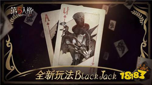 8月22日版本更新预告 新玩法BlackJack上线