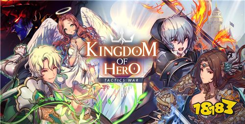 六角形玩法战略RPG手游《Kingdom of Hero》预约开始