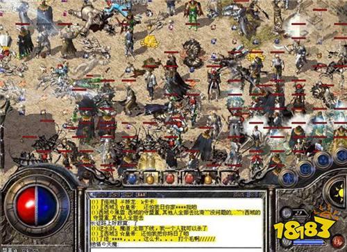 瑪法大陸故事匯-怪物攻城