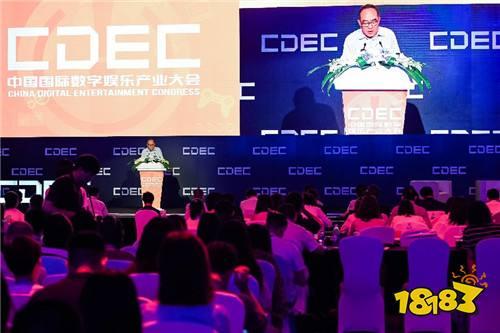 """中国游戏产业半年""""成绩单""""公布 用户规模突破6.4亿人"""