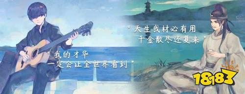 阳春艺曲公测版