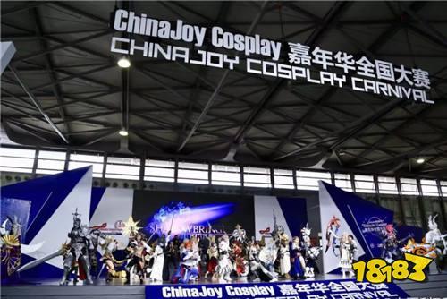 2019ChinaJoy超级联赛Cosplay嘉年华全国总决赛圆满落幕