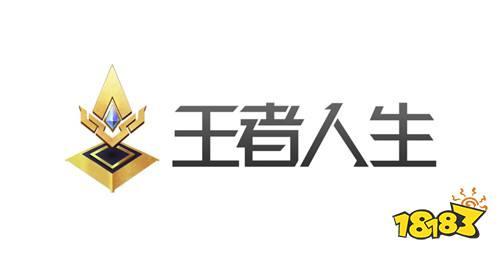 2019ChinaJoy官方电子竞技舞台决赛日精彩回顾