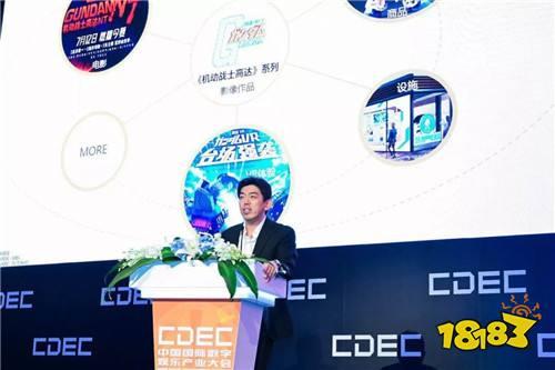 """""""挑战·机遇·梦想"""":看2019CDEC激发文化创造新活力"""