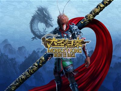 《西游记之大圣归来》Steam全球预购正式开启 官方售价人民币149元