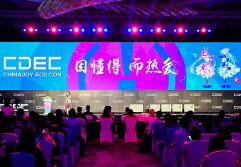 因懂得,而热爱:CHINAJOY ACG CON聚焦ACG产业全面发展