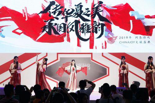 2019ChinaJoy鼓励优秀、遏制平庸、淘汰低劣,推动转型升级