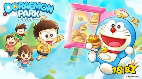 《Line哆啦A梦乐园》与哆啦A梦一起建立理想乐园!