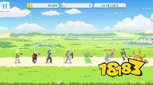 《Pixel Lord 像素领主》安卓版预计9月上旬推出