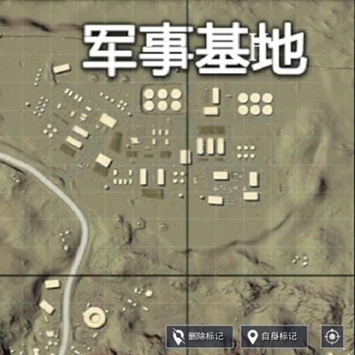 和平精英军事基地怎么玩军事基地探索技巧