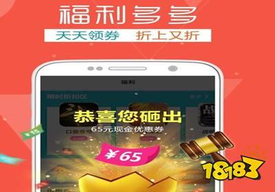 tt手游平台官网app下载