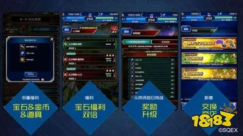 《最终幻想:勇气启示录》和王老吉跨界合作启动