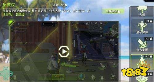 《量子特攻》手游评测:化身未来战士 玩转科幻元素