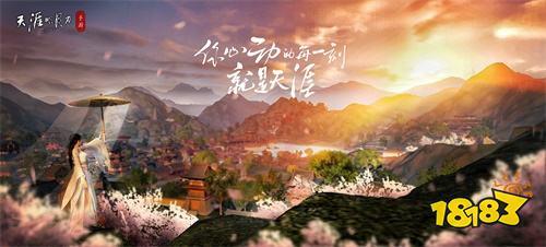 《天涯明月刀手游》首届海报设计赛作品大赏!