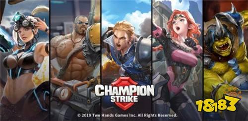 塔防手游《Champion Strike》国际版双平台推出