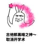 QQ手游巡回赛《王牌战士》来袭,双榜一精彩对决等你来看