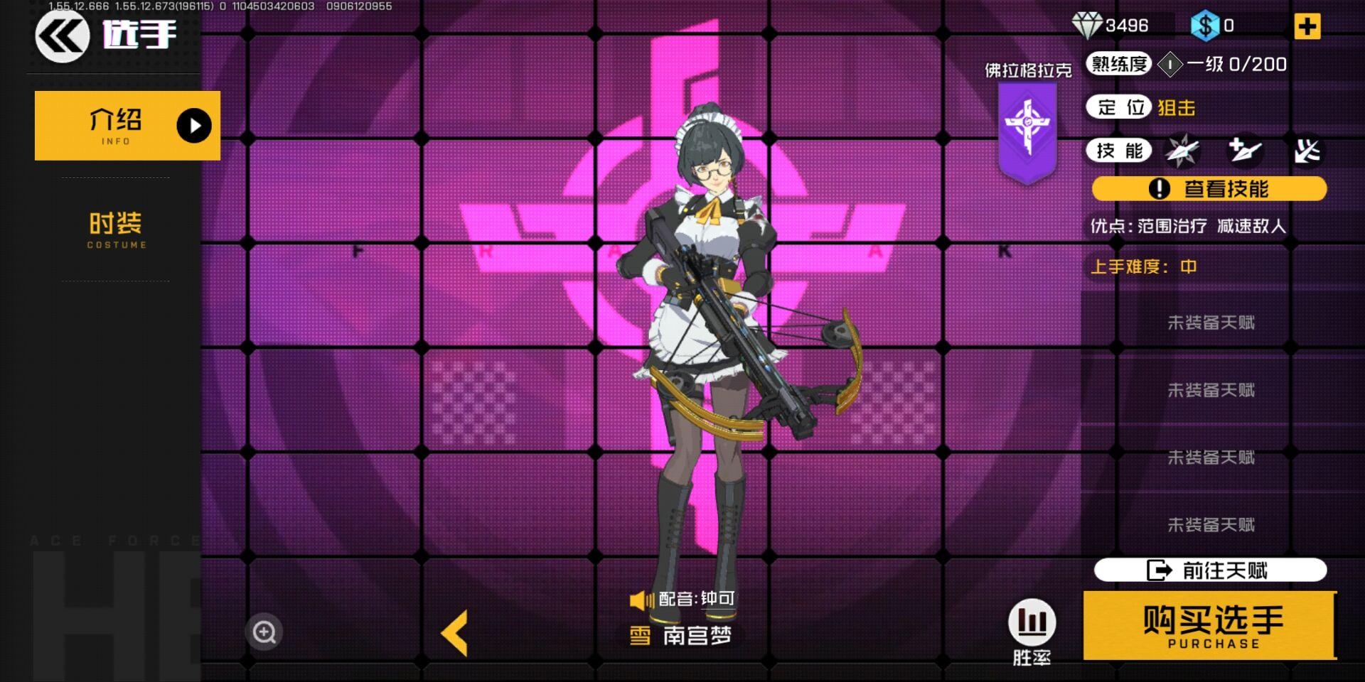 斗龙战士图片