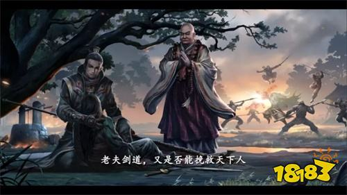 """手游《剑网3:指尖江湖》侠客""""唐简""""背后的故事"""