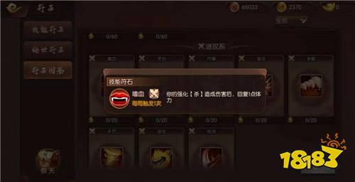 《怒焰三国杀》今全网正式首发 全新玩法等你来战