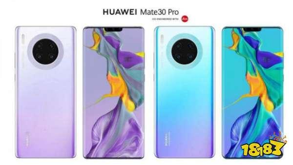 华为Mate30Pro将于八天后发布,价格堪比iPhone11