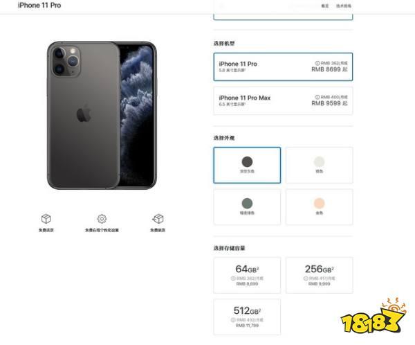 iphone11大概多少钱?iphone11价格曝光 比去年起售价降了千元