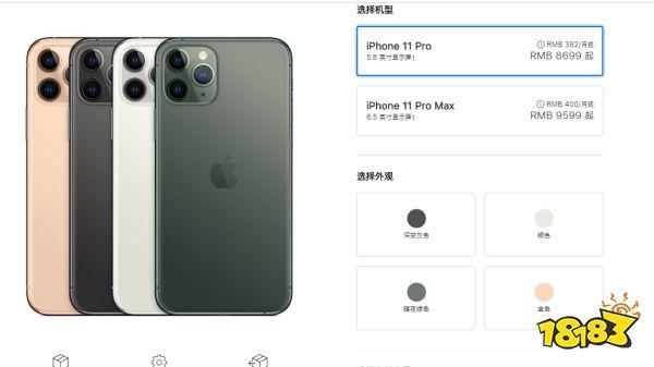 iPhone 11与11 Pro/11 Pro Max的区别是啥?iphone新品参数配置价格比较