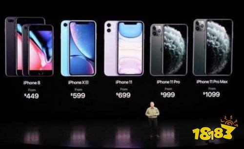 iPhone11发布:起售价降了1000元,新增紫、绿色