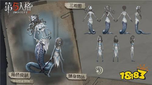 中秋节活动前瞻 梦之女巫时装-月侍将上线