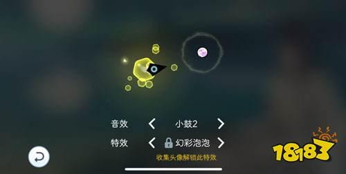 诗词x音游跨界结合 《阳春艺曲》特色玩法曝光