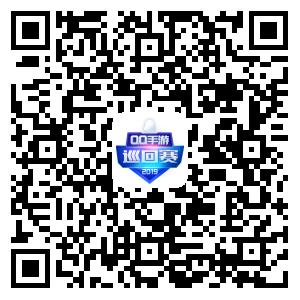 """QQ手游巡回赛《和平精英》B组半决赛:宝子领队""""OVO""""斩获积分榜榜首,烤羊腿手持UZI率队突围!"""